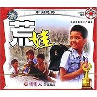 http://ec4.images-amazon.com/images/I/51jrSrNMV4L._AA200_.jpg