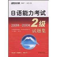 http://ec4.images-amazon.com/images/I/51jrgMCv9BL._AA200_.jpg