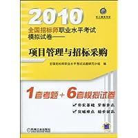 http://ec4.images-amazon.com/images/I/51js-iCfpvL._AA200_.jpg
