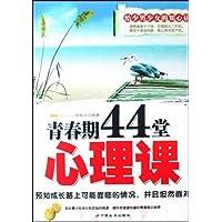 http://ec4.images-amazon.com/images/I/51js7Hcps-L._AA200_.jpg