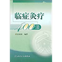 http://ec4.images-amazon.com/images/I/51jsE%2BzaNfL._AA200_.jpg