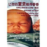 http://ec4.images-amazon.com/images/I/51jsqH8DDwL._AA200_.jpg