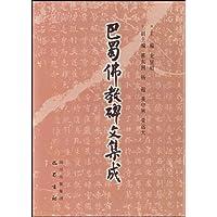 http://ec4.images-amazon.com/images/I/51jt4kfUEwL._AA200_.jpg