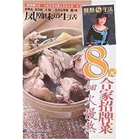 http://ec4.images-amazon.com/images/I/51jt8I9m3rL._AA200_.jpg
