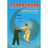http://ec4.images-amazon.com/images/I/51jtrRQk84L._AA200_.jpg