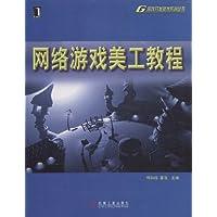 http://ec4.images-amazon.com/images/I/51ju2fB0-KL._AA200_.jpg