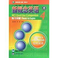 http://ec4.images-amazon.com/images/I/51ju7w-4kpL._AA200_.jpg