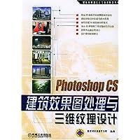 http://ec4.images-amazon.com/images/I/51ju8Qneq4L._AA200_.jpg
