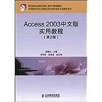 http://ec4.images-amazon.com/images/I/51juV-RnNnL._AA200_.jpg
