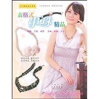http://ec4.images-amazon.com/images/I/51jus2%2Bvs7L._AA200_.jpg
