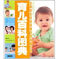 http://ec4.images-amazon.com/images/I/51jvYFf9q6L._AA200_.jpg
