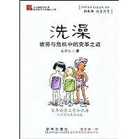 http://ec4.images-amazon.com/images/I/51jvejAoo3L._AA200_.jpg