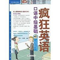 http://ec4.images-amazon.com/images/I/51jw6-00VUL._AA200_.jpg