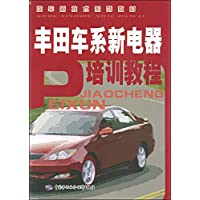 http://ec4.images-amazon.com/images/I/51jws3hLvCL._AA200_.jpg