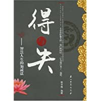 http://ec4.images-amazon.com/images/I/51jx7aUDUSL._AA200_.jpg