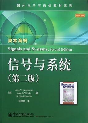 国外电子与通信教材系列:信号与系统.pdf