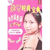 http://ec4.images-amazon.com/images/I/51jxyNQJp9L._AA200_.jpg