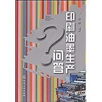 http://ec4.images-amazon.com/images/I/51jyZysMv9L._AA200_.jpg