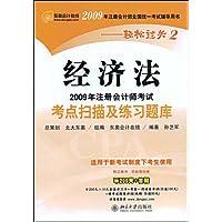 http://ec4.images-amazon.com/images/I/51jyuiehJhL._AA200_.jpg