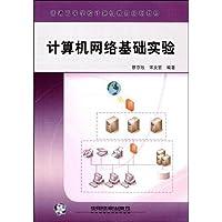 http://ec4.images-amazon.com/images/I/51jzLJL64PL._AA200_.jpg