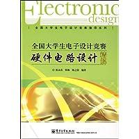 http://ec4.images-amazon.com/images/I/51jzNLr-B8L._AA200_.jpg