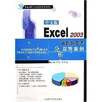 http://ec4.images-amazon.com/images/I/51jzsHPVnXL._AA200_.jpg