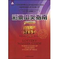 http://ec4.images-amazon.com/images/I/51jzwheoYPL._AA200_.jpg