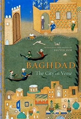 Baghdad: The City in Verse.pdf