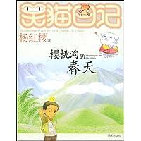 http://ec4.images-amazon.com/images/I/51k%2BLZbVjmL._AA200_.jpg