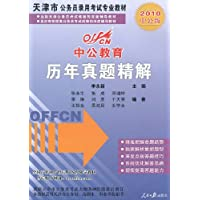 http://ec4.images-amazon.com/images/I/51k%2Br%2BLXnvL._AA200_.jpg