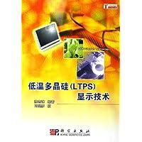 http://ec4.images-amazon.com/images/I/51k--Cqsp3L._AA200_.jpg