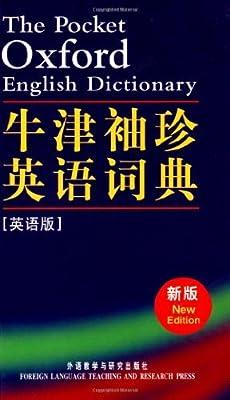 牛津袖珍英语词典新版+.pdf
