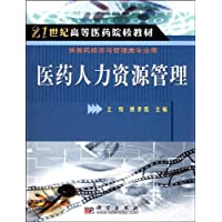http://ec4.images-amazon.com/images/I/51k-YzK0UqL._AA200_.jpg