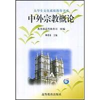 http://ec4.images-amazon.com/images/I/51k-dlitL3L._AA200_.jpg