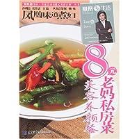 http://ec4.images-amazon.com/images/I/51k-gyzWT5L._AA200_.jpg