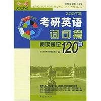 http://ec4.images-amazon.com/images/I/51k-jYBa9dL._AA200_.jpg