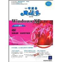 http://ec4.images-amazon.com/images/I/51k-m9xUGSL._AA200_.jpg