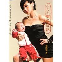 http://ec4.images-amazon.com/images/I/51k0JSNhj7L._AA200_.jpg