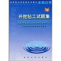 http://ec4.images-amazon.com/images/I/51k0w%2B-Wo8L._AA200_.jpg