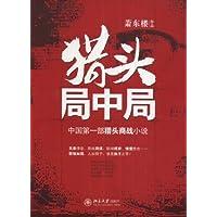 http://ec4.images-amazon.com/images/I/51k12R2qDyL._AA200_.jpg