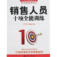 http://ec4.images-amazon.com/images/I/51k1cKP83tL._AA200_.jpg
