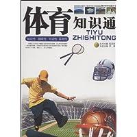 http://ec4.images-amazon.com/images/I/51k1caqucHL._AA200_.jpg
