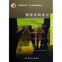 http://ec4.images-amazon.com/images/I/51k1n4I1wNL._AA200_.jpg