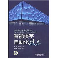 http://ec4.images-amazon.com/images/I/51k2IFSzuHL._AA200_.jpg