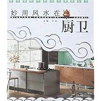 http://ec4.images-amazon.com/images/I/51k3J5aoGmL._AA200_.jpg