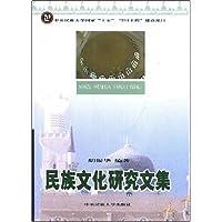 http://ec4.images-amazon.com/images/I/51k4AzC4QgL._AA200_.jpg