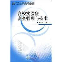 http://ec4.images-amazon.com/images/I/51k4KzUAQjL._AA200_.jpg