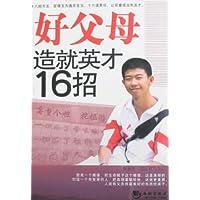 http://ec4.images-amazon.com/images/I/51k4RrO7kmL._AA200_.jpg
