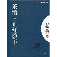http://ec4.images-amazon.com/images/I/51k6HwOqxTL._AA200_.jpg