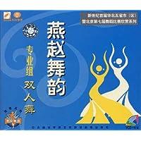 http://ec4.images-amazon.com/images/I/51k6LRk8tCL._AA200_.jpg